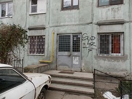 Licitaţie apartament, 2 camere, în Bucuresti, zona Ferentari