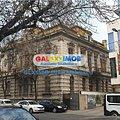 Casa de vânzare 16 camere, în Bucuresti, zona Cismigiu