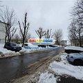 Teren constructii de vânzare, în Bucureşti, zona Ozana