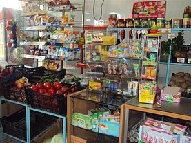 Vânzare spaţiu comercial în Focsani, Central