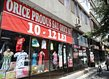 Închiriere spaţiu comercial în Bucuresti, Pantelimon