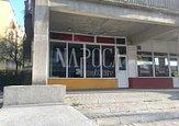 Spaţiu comercial 43 mp, Cluj-Napoca