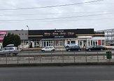 Spaţiu comercial 30 - 600 mp, Bucuresti