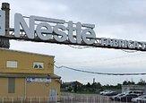 Spaţiu industrial 1,3 ha, Timisoara