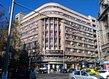 Vânzare birou în Bucuresti, Universitate