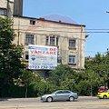 Teren constructii de vânzare, în Bucureşti, zona P-ţa Unirii