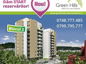 Apartament de vânzare 3 camere, în Piatra-Neamt, zona Central